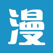漫画神app