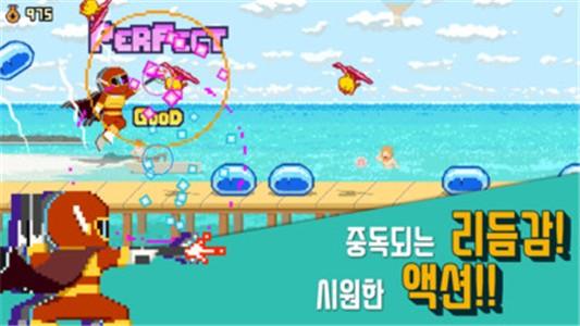 海滩节奏最新安卓版下载