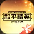 和平营地安卓手机版