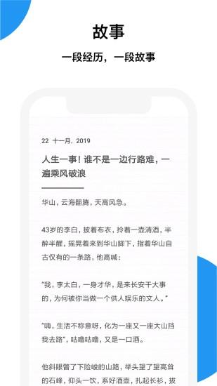 记忆碎片app安卓版下载
