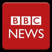 BBC新闻app