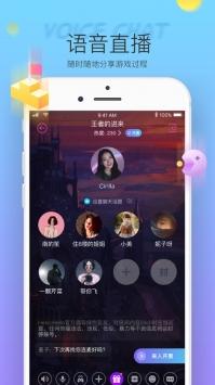 Hello语音app下载
