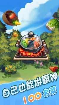 小小厨师游戏下载