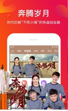 蜜桔视频app安卓版下载