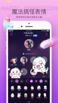Hello语音app免费