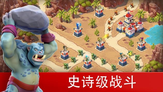 玩具塔防幻想世界手游最新版