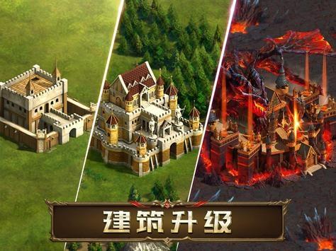 阿瓦隆之王龙之战役安卓版下载