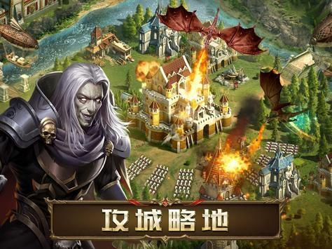 阿瓦隆之王龙之战役手游下载
