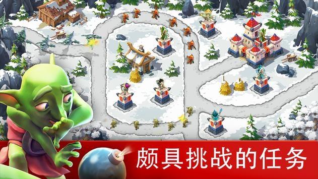 玩具塔防幻想世界