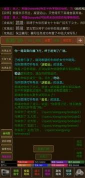 江湖行手游安卓版下载
