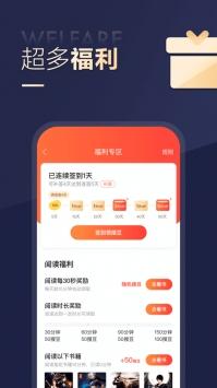 搜狗阅读ios苹果版下载