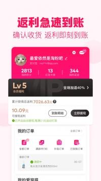 咪咕阅读官方安卓版下载