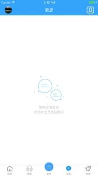 钦州360网