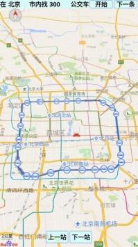 中国地图全图高清版APP下载