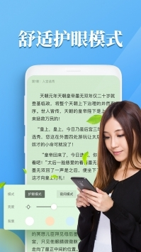 疯读小说手机版app