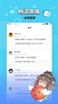 长佩文学城APP手机版