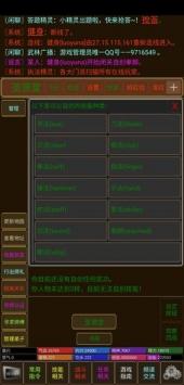 江湖行最新版下载