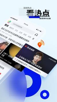 腾讯新闻最新版安卓下载