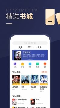 搜狗阅读免费版APP下载