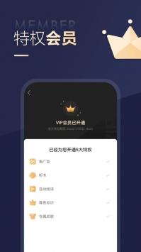 搜狗阅读免费安卓版下载