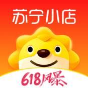苏宁小店下载app