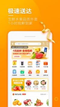 苏宁小店下载app最新版下载