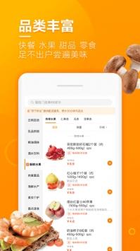 苏宁小店下载app最新版