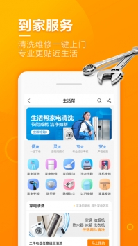苏宁小店下载app手游安卓版下载