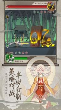 长生箓手游最新版下载