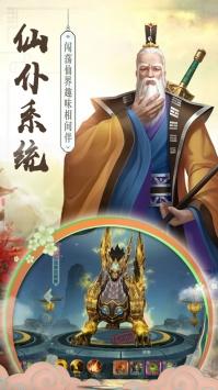 逍遥剑ios版最新版下载