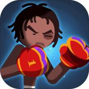拳击缠斗超级明星ios版