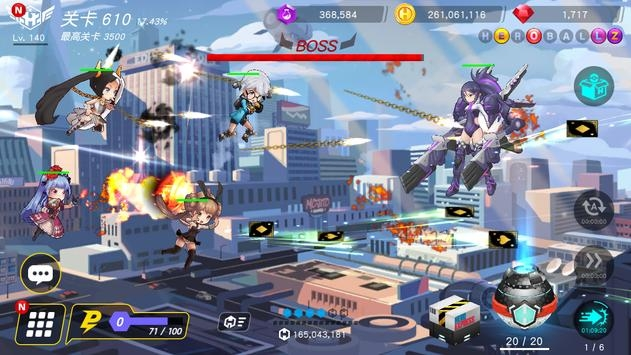 HeroBallZ安卓版手游下载