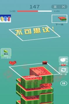 全民拼拼乐无限钻石版下载