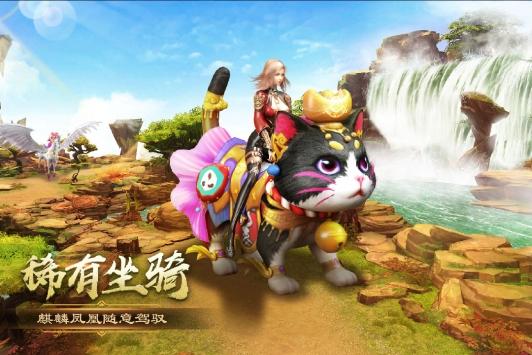 烈焰之怒九游版最新下载