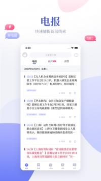 鲸平台ios苹果版下载