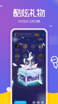 pp约玩手机安卓版