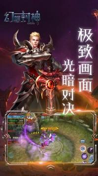 幻想封神online安卓版下载