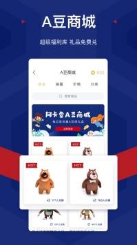 阿卡索英语app下载