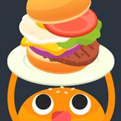 汉堡厨师ios版