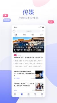 鲸平台ios苹果版