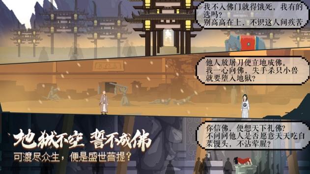 长安夜明手游最新版下载