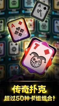 PokerDefence