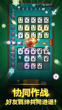 扑克塔防ios苹果版下载