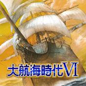 大航海时代VI国际服