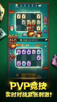 扑克塔防手游最新安卓版