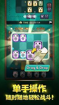 扑克塔防安卓版下载