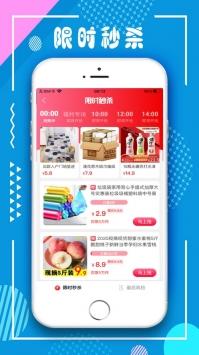 商云集app下载
