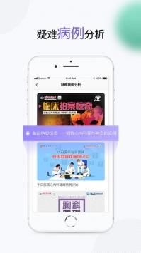 壹生app安卓版下载