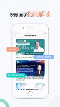 壹生app下载