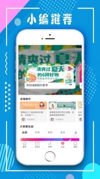 商云集app安卓版
